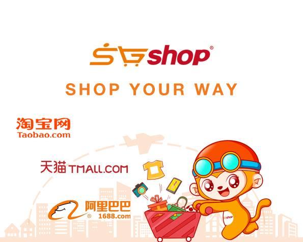 SGShop Myanmar App ကနေတဆင့် ပြည်ပပစ္စည်း
