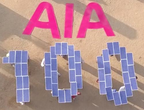 """AIA Myanmar မှ နှစ်တစ်ရာပြည့်အထိမ်းအမှတ်အဖြစ် """"AIA GO! FOR LIGHT"""" အမည်ရ ၅ ကီလိုမီတာရှိ ပရဟိတအပြေး ပြိုင်ပွဲကို ပုဂံတွင် ကျင်းပ"""