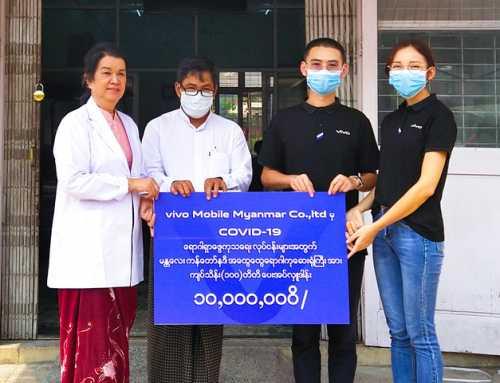 Vivo မှ မြန်မာနိုင်ငံအတွင်း COVID-19 ရောဂါအတွက် မြန်မာငွေ သိန်းနှစ်ရာ ကျပ်တိတိ ကို ဆေးရုံများသို့ သွားရောက်လှူဒါန်း