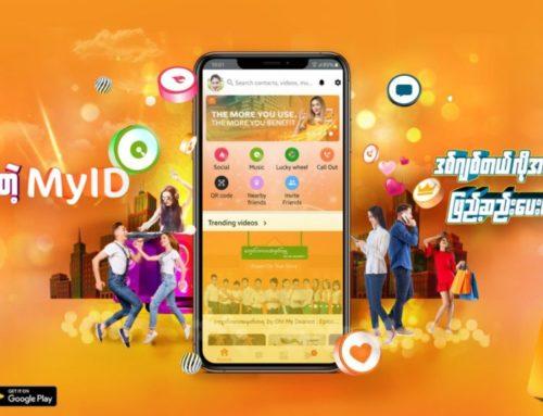 ဒစ်ဂျစ်တယ်ပိုင်းဆိုင်ရာလိုအပ်ချက်တွေကို တမူထူးခြားစွာဖြည့်ဆည်းပေးနေတဲ့ MyID App