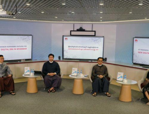 ဒီဂျစ်တယ်ခေတ်သစ်တွင် မြန်မာနိုင်ငံ၏ လုပ်ငန်းအသီးသီးအပေါ် အလားအလာကောင်းများ သက်ရောက်လာမည့် ICT ၏ အခန်းကဏ္ဍအကြောင်း ဆွေးနွေးပွဲကို Huawei Myanmar မှ ကျင်းပ