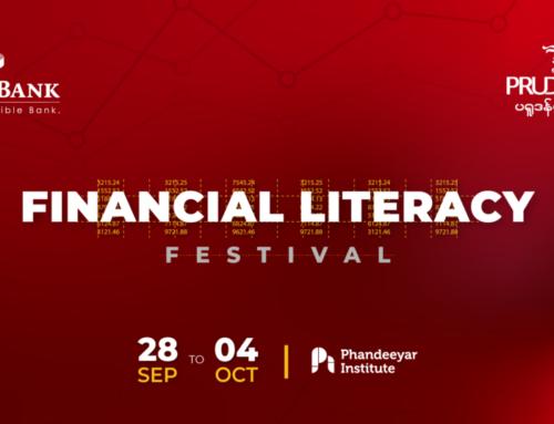 Prudential မြန်မာ၊ ရိုးမဘဏ်နှင့် Phandeeyar Institute တို့က မြန်မာနိုင်ငံ၏ ဘဏ္ဍာရေးကဏ္ဍ နှင့် ငွေကြေးစီမံခန့်ခွဲမှု တို့ကို အရှိန်အဟုန်မြှင့်တင်နိုင်ရန် Financial Literacy Festival အမည်ရှိ အစီအစဉ်အား မိတ်ဆက်