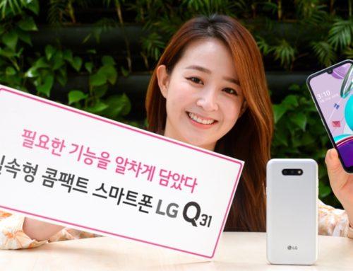 LG က ၂ သိန်းလောက်ပဲရှိတဲ့ Q31 ကို ကြေညာ