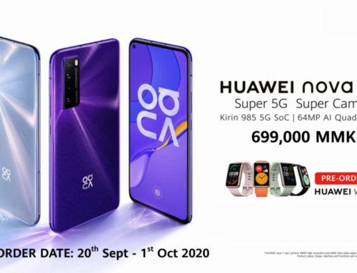 HUAWEI nova 7 ကို မြန်မာနိုင်ငံတွင် ဝယ်ယူရရှိနိုင်တော့မည်