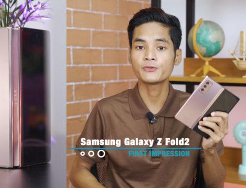 Samsung Galaxy Z Fold2 ရဲ့ First Impression ဗီဒီယို