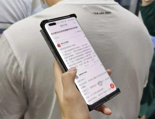 Curved Display ပါဝင်လာမယ့် Huawei Nova 8 Pro ဓါတ်ပုံတွေ ပေါက်ကြားလာပြီ