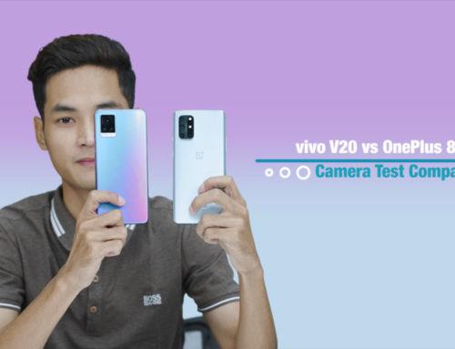 OnePlus 8T နဲ့ vivo V20, ဘယ်ဖုန်းက ကင်မရာ ပိုကောင်းတာလဲ ?