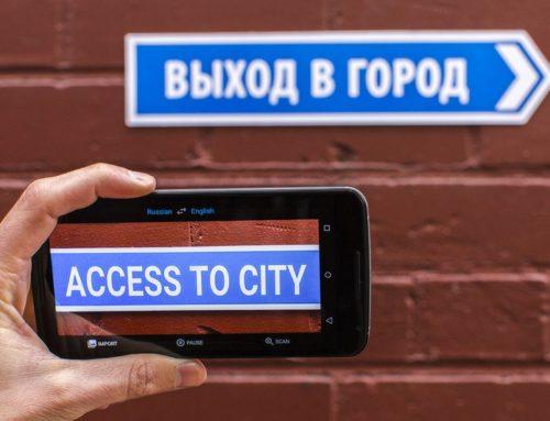 Offline Translate ပြုလုပ်နိုင်ပြီဖြစ်တဲ့ Google Lens